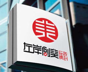 食品行业logo设计-北京左岸设计公司