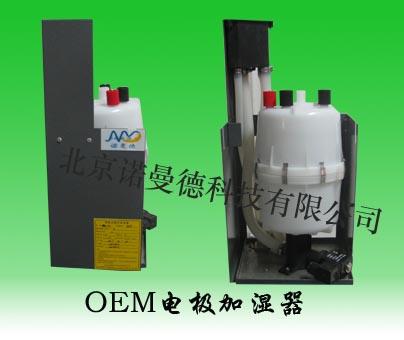 加湿器主机(箱体,加湿罐,进,排水电磁阀,底托,控制板)图片