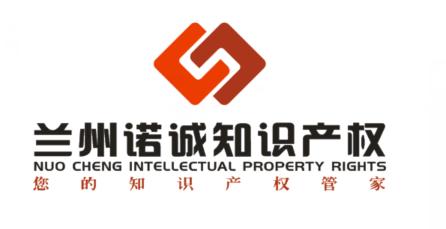 甘肃ISO认证--甘肃诺诚认证咨询有限公司