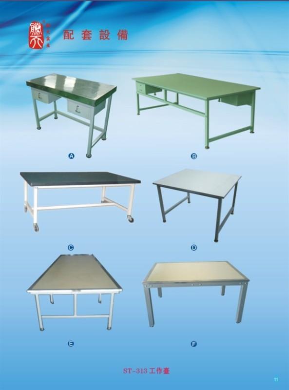供应组合式台板 拉布台 工作台 仓储设备裁剪设备
