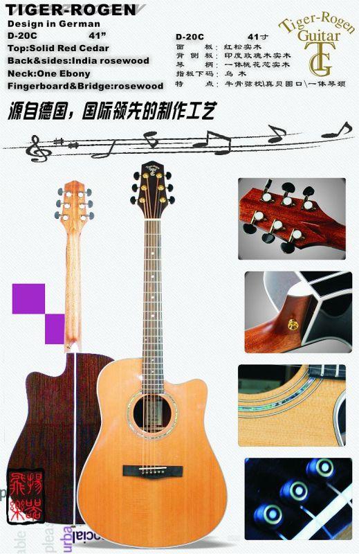 主营产品或服务:木吉他;电吉他;电贝司;架子鼓;电子琴;乐谱架;电子