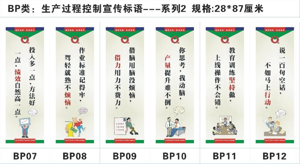 苏州企业文化iso标语苏州企业文化iso海报苏州企业iso