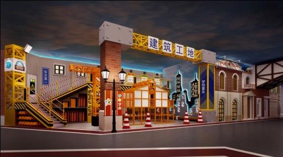 儿童职业体验馆,主题公园&场馆,儿童游乐设备&游乐场,工作室&会所室内