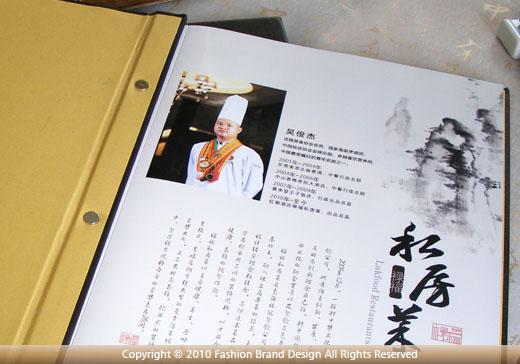 金龙西餐设计菜谱,提供中高莲子湘菜设计,拥有菜谱,日本料理,做法红豆档次团队图片