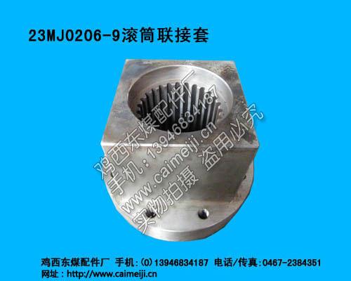 进口比例换向阀jmc-240ec-1-3-va采煤机外购件.图片