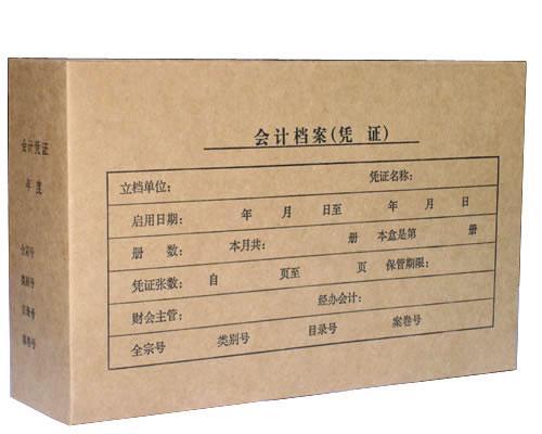 二二八事件档案汇编(14):台中县政府档案_档案特色_档案法规知识基础 档案工作标准是以档案和档案工作