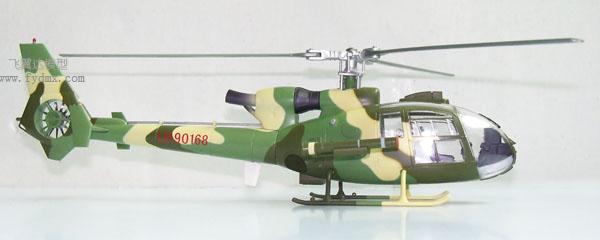 小羚羊直升机模型