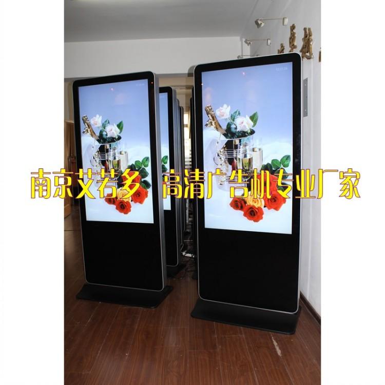 立式广告机/数码海报屏/媒体电子展板可广泛应用于