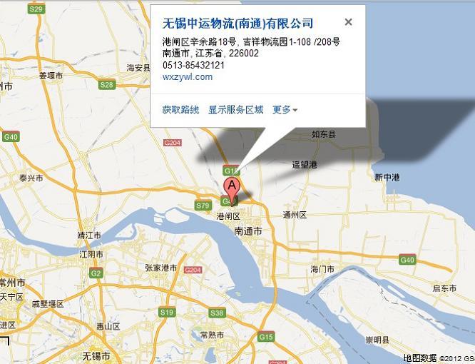 南通到哈尔滨物流专线公司,货运公司,南通到哈尔滨运输专线