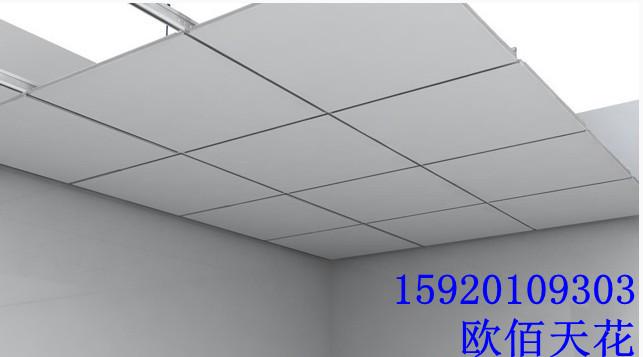 供应铝合金扣板-铝扣板天花-铝扣板吊顶-铝扣板