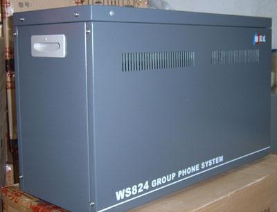 供应北京集团电话交换机价格-国威WS824-5A