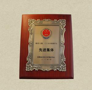 红木奖牌,纪念牌,颁奖奖牌