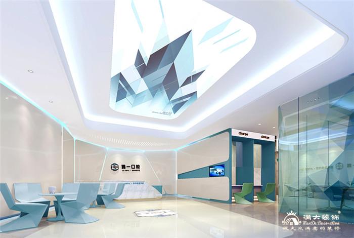 牙科門診裝修,牙科診室裝修設計,牙科醫院裝飾設計