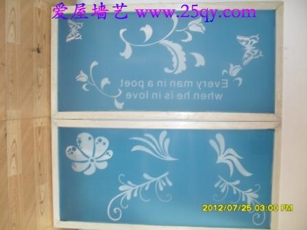 供应蓝色液体壁纸模具|四维硅藻泥模具|爱屋墙艺丝网印花模具