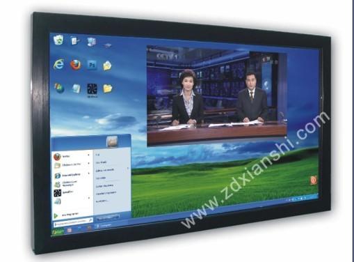 供应电脑电视一体机销售