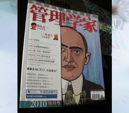 北京台历挂历手提袋设计制作图片