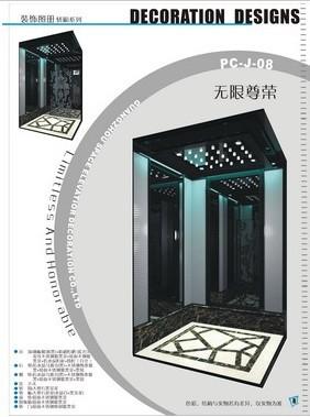 东莞富士电梯有限公司