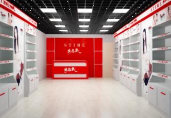化妆品收银台和形象墙装修效果图设计; 供应各种展柜展示柜厂; 收银台