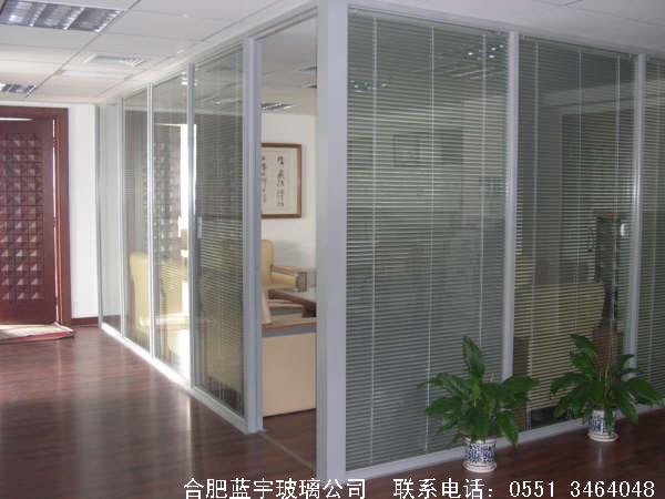 供应固定隔断 双层玻璃隔断 单层玻璃隔断 隔断墙 铝合金高隔间隔墙隔断