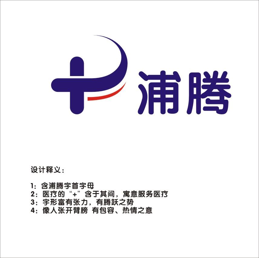 供應長沙logo-長沙嘉藝攝影設計工作室