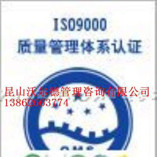【iso9001-2015管理评审报告范本】