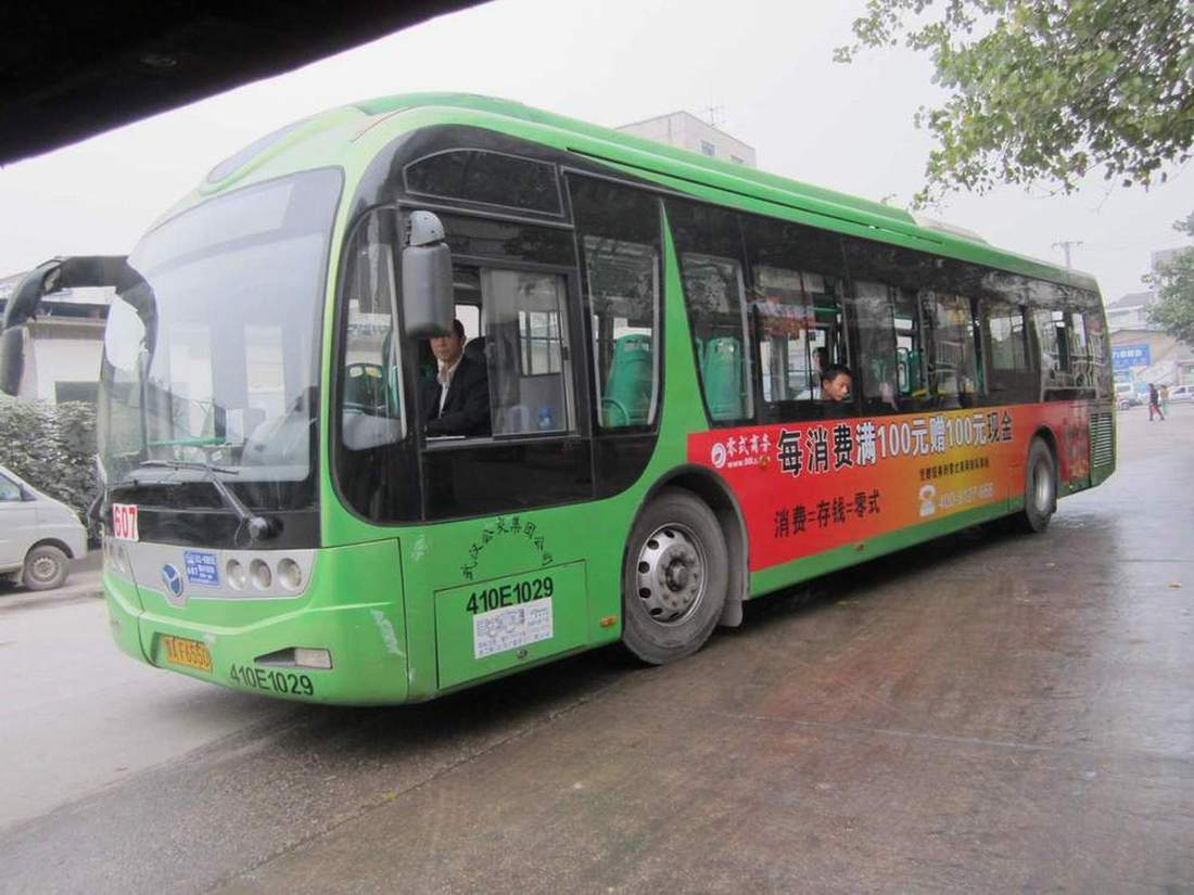 武汉公交车身广告