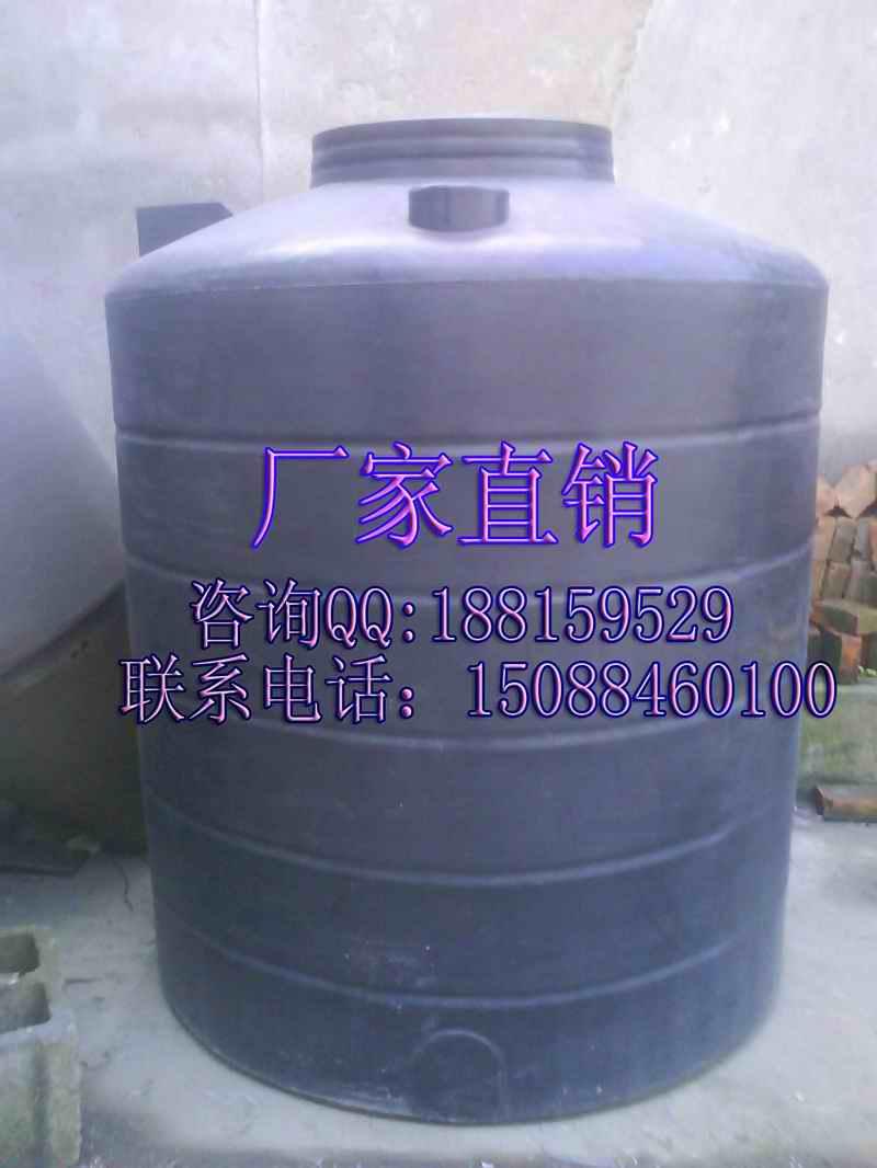 5立方塑料水箱/福州5吨塑料桶/杭州5000l塑料桶/浙江