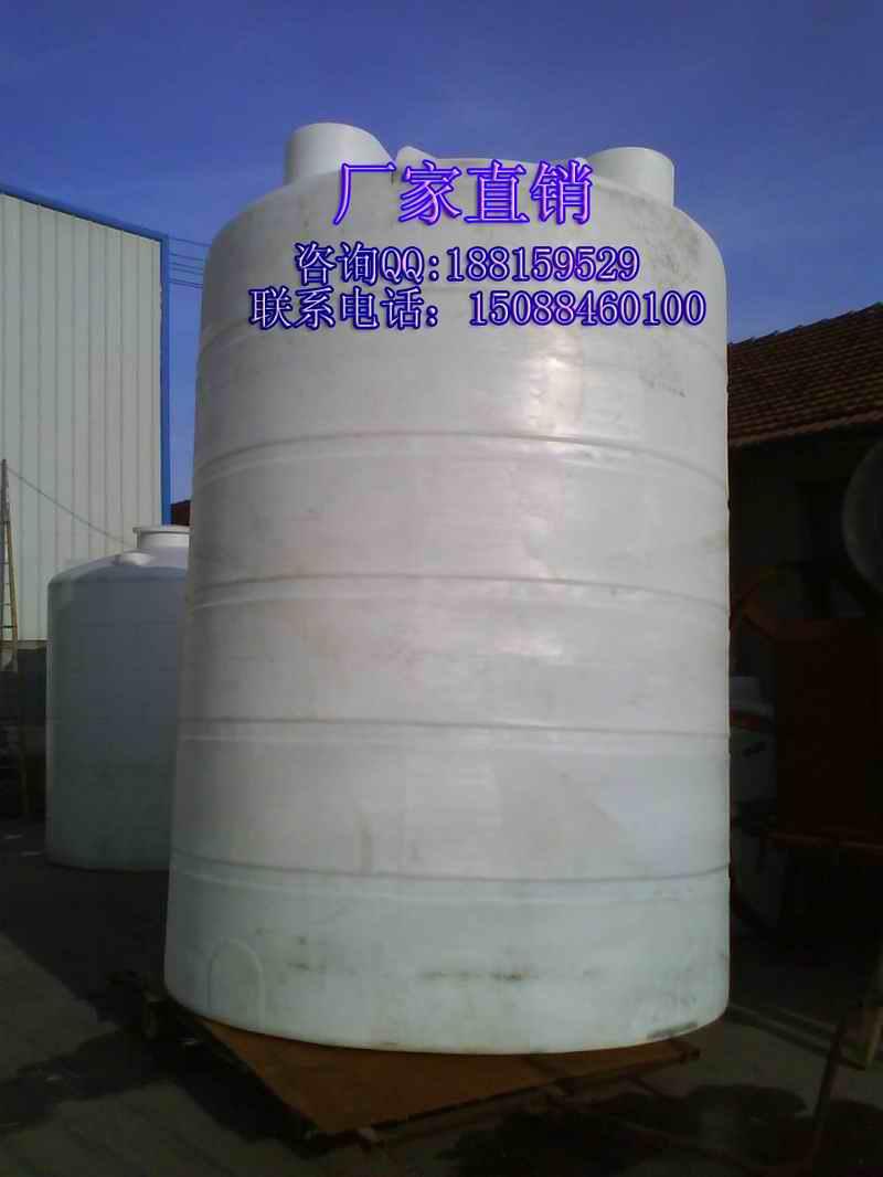 15吨塑料水箱/上海15立方塑料水箱/杭州15吨塑料桶