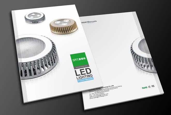 led画册设计,led宣传册设计,led产品画册设计图片