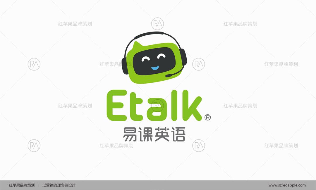 供应品牌设计,品牌vi设计,深圳vi设计公司