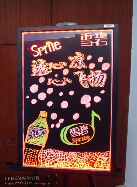 奶茶店菜单手绘pop