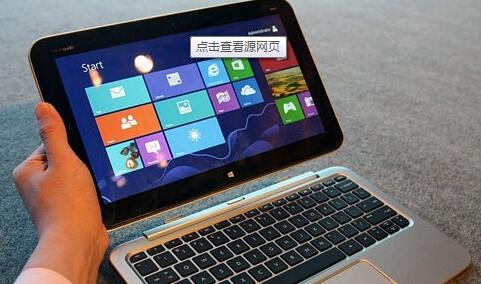 深圳联想PC平板二合一电脑维修