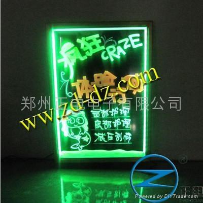 咖啡厅荧光板设计图片