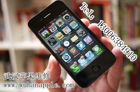 武汉iphone维修 苹果手机武汉维修站-武汉鑫天