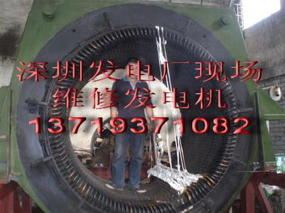 发电机节能改造-广州直流电机修理厂