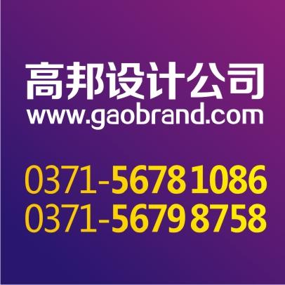 郑州标志设计,郑州LOGO设计,河南商标设计