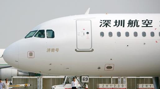 郑州到海南的飞机