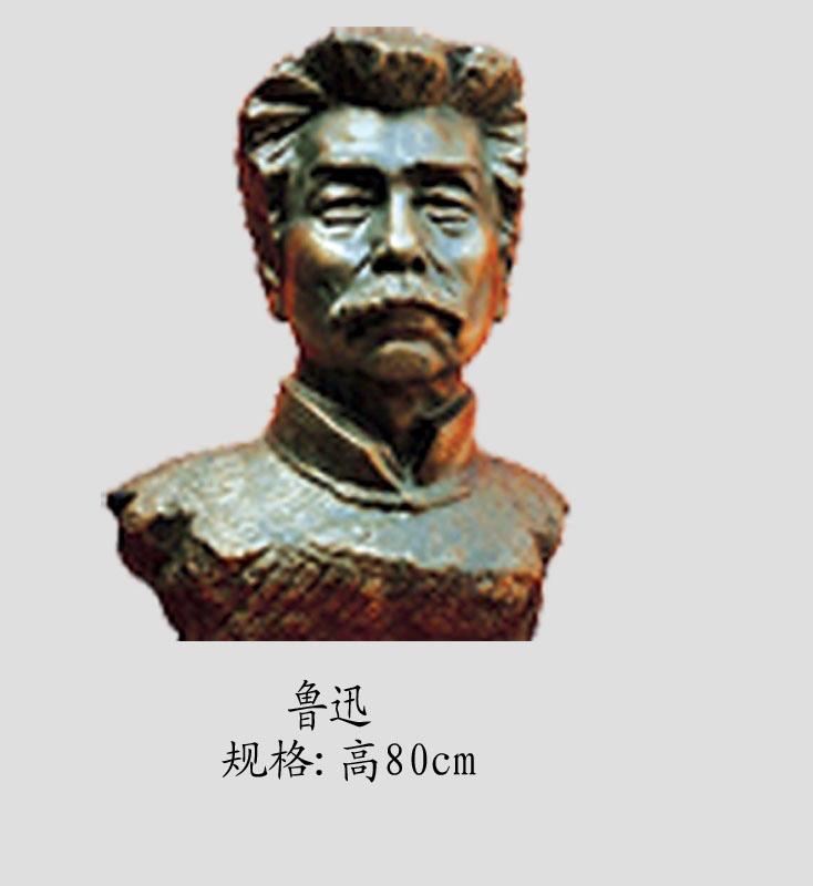 名人头像雕塑,名人字画,名人雕塑,主席头像,高仿名人字画,名人,头像