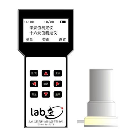 十六烷值检测仪器