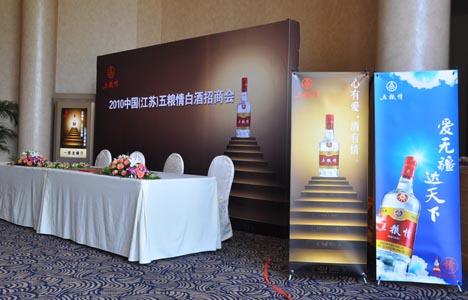 苏州博翰堂会展有限公司是专业从事大,中型活动策划,礼仪庆典活动图片