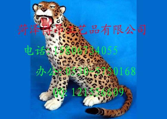 仿真动物豹子动物标本模型真皮制作