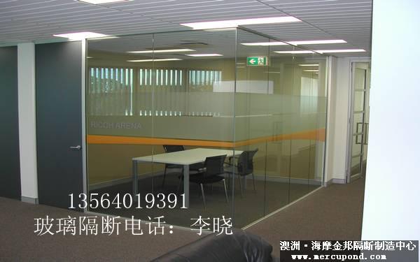无边框式玻璃隔断--让空间中的