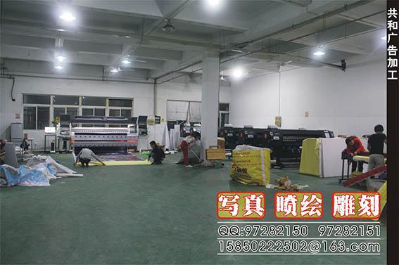 苏州喷绘加工制作 苏州广告写真喷绘雕刻加工厂