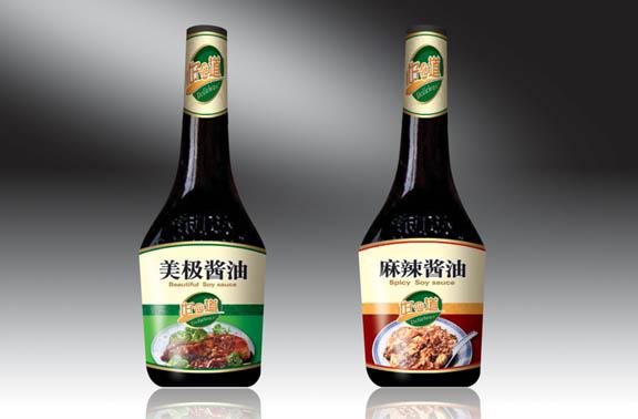 多年来专注食品包装设计,专业承接调料,调味品包装设计.