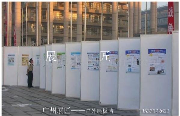 广州专业展板搭建-广州展匠展示制作有限公司
