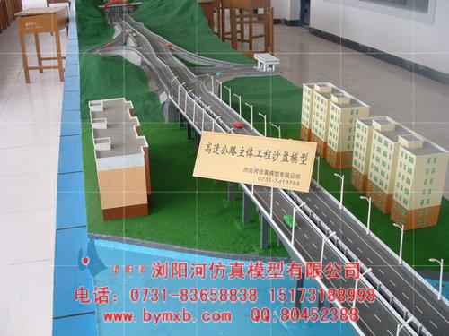 供应模型制作公司,桥梁模型,水利模型