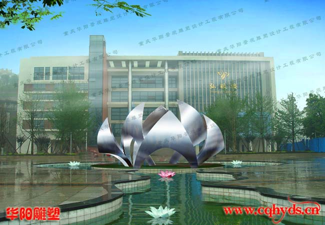 重庆华阳景观雕塑设计工程有限公司是一家文化产业公司,专业打造校园