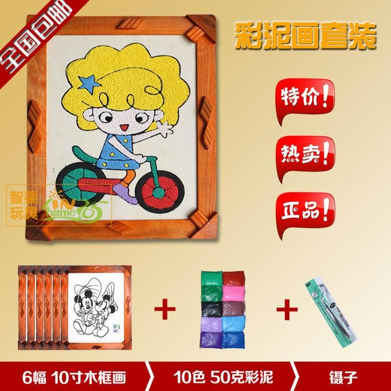 供应儿童益智产品diy玩具砂画胶画烤画沙画彩泥画益智手工制作