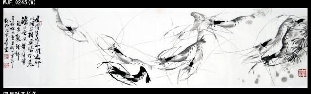 中国大师画虾步骤图