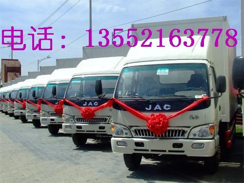 江淮4.2米货车报价 江淮货车新车价格 江淮汽车高清图片
